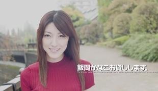 Hottest Japanese girl Kanako Iioka in Imbecile college, blowjob JAV movie