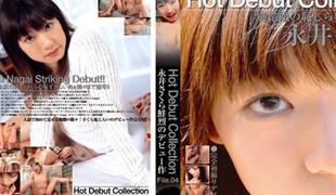 Sakura Nagai in Hot Debut Collection (Uncensored)