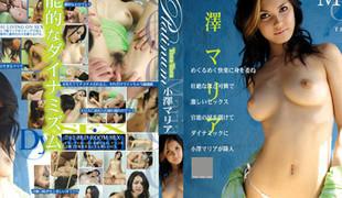 Maria Ozawa in Lovely Platinum Beauty