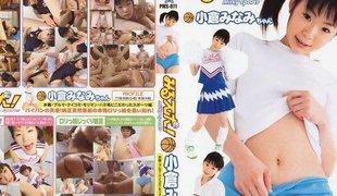 Ogura Minami, Aizawa Kana down Notification Sports! Minami Ogura
