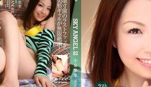 Rina Koizumi apropos Japanese Pussy Make fun of