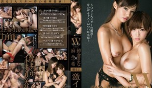 Mana Sakura, Nozomi Aso in Photocopy Cast Deep Orgasm part 3